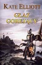 elliott_glaz_gorejacy