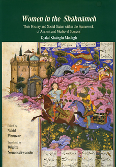 cover WOMEN IN THE SHAHNAMEH