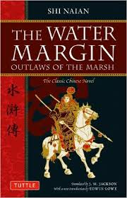 water-margin-cover